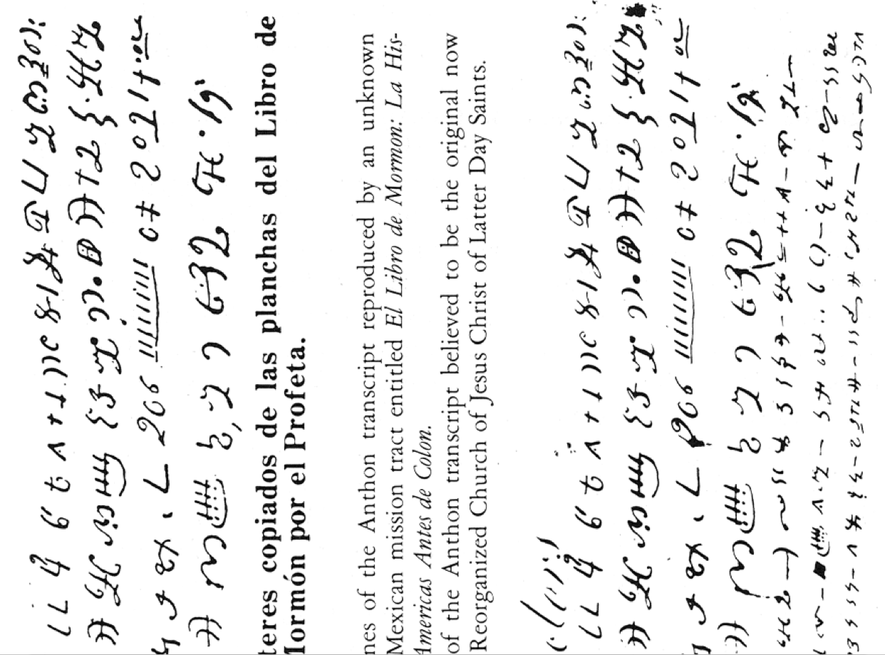 An analysis of the padilla gold plates book of mormon top four lines of the anthon transcript reproduced by an unknown artist for a mexican mission tract entitled el libro de mormon la historia de las americas buycottarizona Image collections